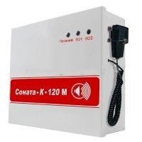 Купить Соната-К-120М (внеш. микрофон) в