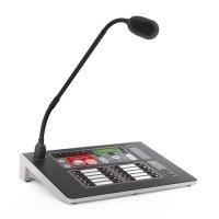 Купить Пульт микрофонный Sonar SRM-7020 в