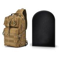 Броневставка для рюкзака Бр1 28х35,5 см