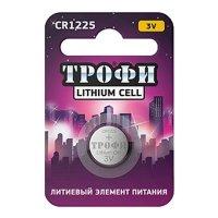Купить Трофи CR1225-1BL (10/240/38400) в