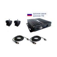 Купить Комплект NSCAR BUS201 HD в