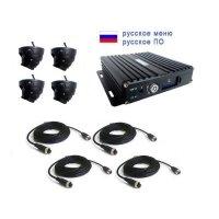 Купить Комплект NSCAR BUS401 HD в