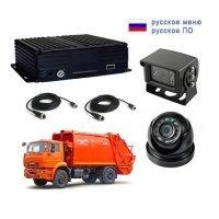 Купить Комплект NSCAR MT201_HDD в