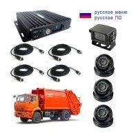 Купить Комплект NSCAR MT401_SD в