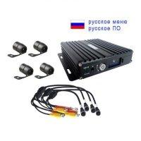Купить Комплект NSCAR401 3G/GPS/WiFi в