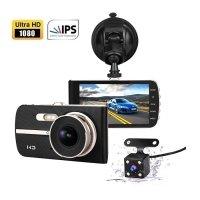 Купить Видеорегистратор на 2 камеры NSCAR DVR0119 в