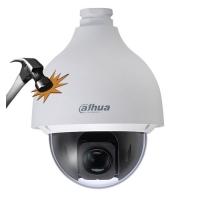 Купить DH-SD50430I-HC в