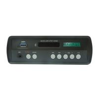 Купить Трансляционный усилитель DSPPA Mini-60 в