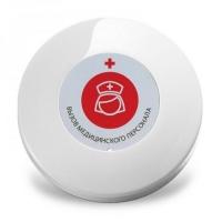 Купить Кнопка вызова медсестры SB5-1PWH-N в