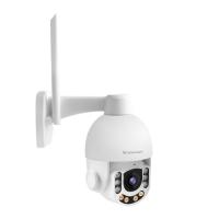 Купить Беспроводная IP-камера VSTARCAM C8865-x5 в