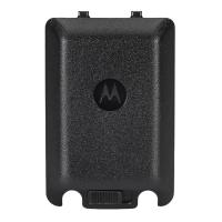 Купить Motorola PMLN6745 в