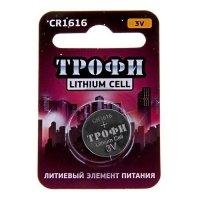 Купить Трофи CR1616-1BL (10/240/38400) в
