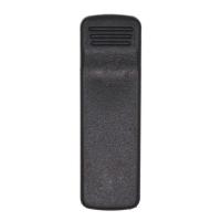 Купить Motorola HLN8255 в