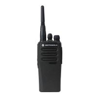 Купить Рация Motorola DP1400 + АКБ PMNN4251 + З/У в