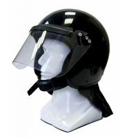 Купить Шлем ПШ-97