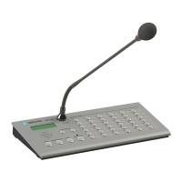 Купить Пульт управления CPF-236 в