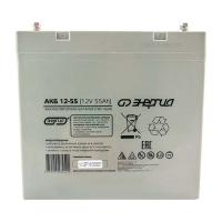 Купить Аккумулятор Энергия АКБ 12-55 в