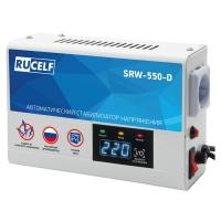 Купить RUCELF SRW-550-D в