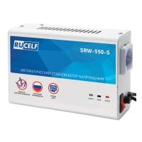 Купить RUCELF SRW-550-S в