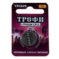 Купить Трофи CR1620-1BL (10/240/38400) в