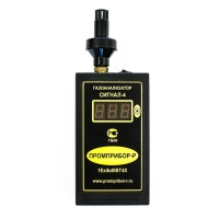Купить Газоанализатор Сигнал-4 (фреон r114В2) в