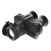 Купить Тепловизионный бинокль Fortuna Binocular 50S3 в