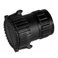 Купить Тепловизионный объектив Fortuna 50mm в
