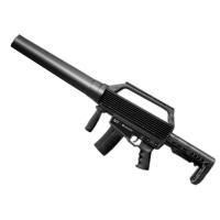 Купить Подавитель БПЛА ЛПД-801 в