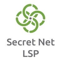Купить Установочный комплект. Средство защиты информации Secret Net LSP в