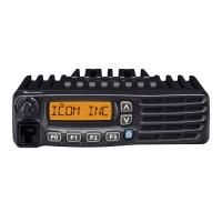 Купить Радиостанция ICOM IC-F6123D в