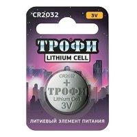 Купить Трофи CR2032-1BL (10/240/38400) в