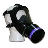 Купить Противогаз гражданский фильтрующий ГП-7ПМ в