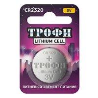 Купить Трофи CR2320-1BL (10/240/30240) в