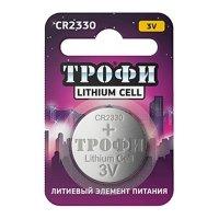 Купить Трофи CR2330-1BL (10/240/30240) в