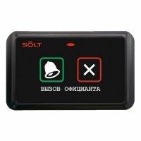 Купить Solt SB6-2XBK в