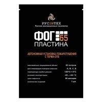 Купить ФОГ 65 ПЛАСТИНА в