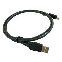 Купить GTS Провод USB в