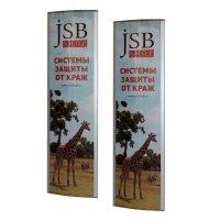 Купить JSB Fortus R в