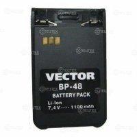 Купить Vector BP-48 в