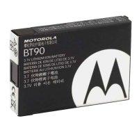 Купить Mototrbo HKNN4013A в