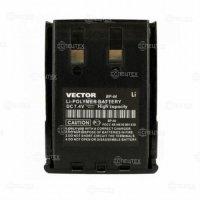 Купить Vector BP-44L в