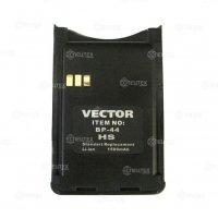 Купить Vector BP-44 HS в