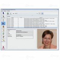Купить Модуль ПО «Наблюдение и фотоидентификация» в