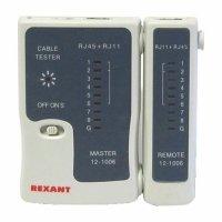 Купить Тестер кабеля Rexant RJ-45+RJ-11 (HT-C004) (TL-468) в