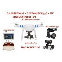 Фото Dji Phantom 2 NEW V2.0+H3-3D+FPV+GOPRO HERO HD 3+ BLACK EDITION
