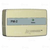 Купить Адресный релейный модуль РМ-2 в