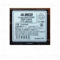 Купить Alinco EBP-58N в