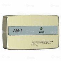 Купить Адресная метка АМ-1 в