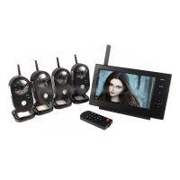 Купить Беспроводной комплект Kvadro Vision: Home IP Avtonom (7