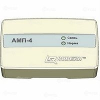 Купить Адресная метка пожарная АМП-4 в